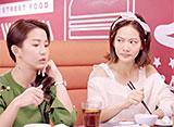 アテンションLOVE 第22話
