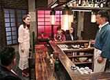 深夜食堂 中国版 第1話 即席麺1
