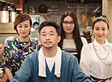 深夜食堂 中国版 第2話 即席麺2&田麩ご飯1