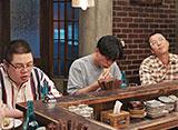深夜食堂 中国版 第5話 揚げパン包み2