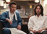 深夜食堂 中国版 第9話 特製ハンバーガー3&蛤の酒蒸し1