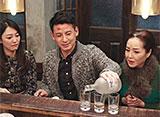 深夜食堂 中国版 第10話 蛤の酒蒸し2