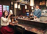 深夜食堂 中国版 第27話 蟹入り小籠包2&桃の食べ頃1
