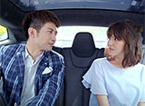 恋はドキドキ!〜Memory Love〜 第5話