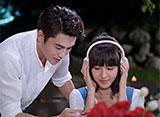 恋はドキドキ!〜Memory Love〜 第12話