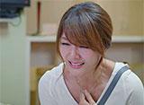 恋はドキドキ!〜Memory Love〜 第17話