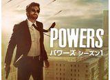 「パワーズ/POWERS シーズン1」全話パック
