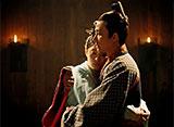 ミーユエ 王朝を照らす月 第16話 狙われた花嫁
