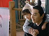永遠の桃花〜三生三世〜 第28話 結魄灯の火