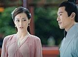 永遠の桃花〜三生三世〜 第29話 東海水君の祝宴