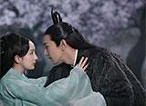 永遠の桃花〜三生三世〜 第30話 運命の再会