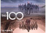 「ハンドレッド/THE 100 シーズン5」全話パック