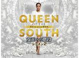 「クイーン・オブ・ザ・サウス 〜女王への階段〜 シーズン2」全話パック