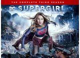 「スーパーガール/SUPERGIRL シーズン3」第1話〜第11話パック