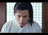 琅や榜(ろうやぼう)<弐>〜風雲来る長林軍〜 第1話 風雲来(きた)る長林軍