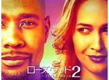「ローズウッド 〜マイアミ私立検視ラボ シーズン2」第12話〜第22話パック
