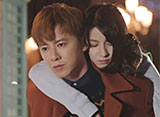 オレ様ロマンス〜The 7th Love〜 第6話 素直になれなくて