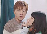 オレ様ロマンス〜The 7th Love〜 第7話 期待ときどきガックリ
