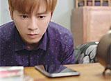 オレ様ロマンス〜The 7th Love〜 第9話 悩めるオレ様男子