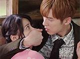 オレ様ロマンス〜The 7th Love〜 第11話 誕生日の涙