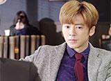 オレ様ロマンス〜The 7th Love〜 第23話 期待と不安