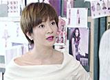 メモリーズ・オブ・ラブ〜花束をあなたに〜 第26話 主演女優の失踪
