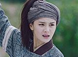麗王別姫〜花散る永遠の愛〜 第75話