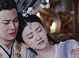 麗王別姫〜花散る永遠の愛〜 第77話 それぞれの道