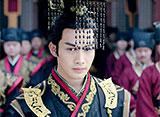 麗姫と始皇帝〜月下の誓い〜 第1話 約束