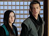 麗姫と始皇帝〜月下の誓い〜 第2話 邂逅(かいこう)