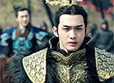 麗姫と始皇帝〜月下の誓い〜 第4話 捜索