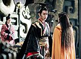 麗姫と始皇帝〜月下の誓い〜 第6話 条件