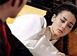 麗姫と始皇帝〜月下の誓い〜 第9話 嫉妬