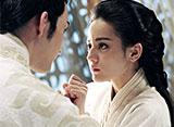 麗姫と始皇帝〜月下の誓い〜 第10話 失意