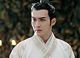 麗姫と始皇帝〜月下の誓い〜 第11話 天明(てんめい)