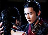 麗姫と始皇帝〜月下の誓い〜 第12話 思慕