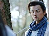 麗姫と始皇帝〜月下の誓い〜 第15話 再会