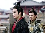 麗姫と始皇帝〜月下の誓い〜 第21話 転換