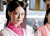 麗姫と始皇帝〜月下の誓い〜 第24話 冤(えん)罪