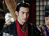 麗姫と始皇帝〜月下の誓い〜 第25話 救出