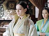 麗姫と始皇帝〜月下の誓い〜 第27話 宿命