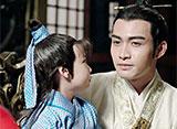 麗姫と始皇帝〜月下の誓い〜 第29話 親子