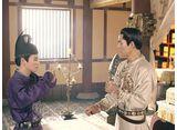 皇帝と私の秘密〜櫃中美人〜 第22話 ウワサの真相