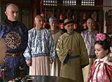 宮廷女官 若曦(じゃくぎ) 第6話 「いざ紫禁城へ」