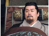 三国志 Secret of Three Kingdoms 第5話 父への想い