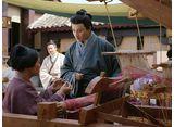 三国志 Secret of Three Kingdoms 第16話 燃え残った布切れ