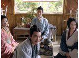 三国志 Secret of Three Kingdoms 第20話 宮中の外へ