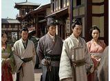 三国志 Secret of Three Kingdoms 第27話 囮になった王妃