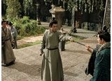 三国志 Secret of Three Kingdoms 第48話 唐瑛の最期