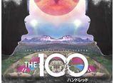 「ハンドレッド/THE 100 シーズン6」全話パック